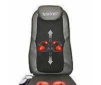 Массажная накидка Zenet Zet-832 роликовая с компрессией, фото 3