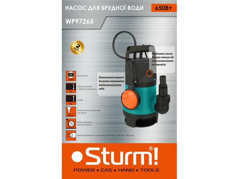 Насос для грязной воды Sturm WP97265