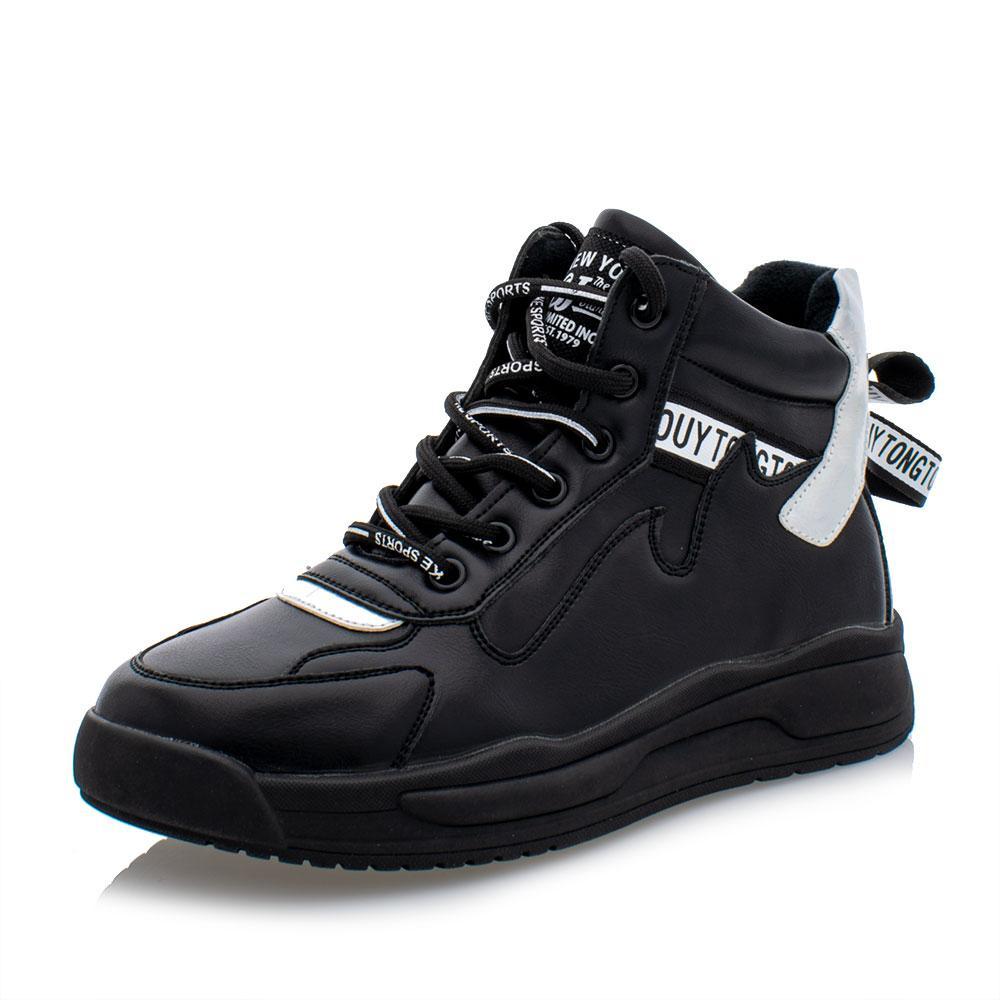 Ботинки для девочек Bessky 32  черные 981171