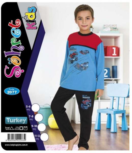 Пижама детская для мальчика LADY LINGERIE 2077