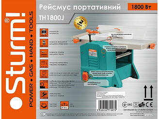 Фуговально-рейсмусовий верстат Sturm TH1800J