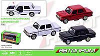 "Машина металл ""АВТОПРОМ"" ""ВАЗ 2106"", 3 цвета, батар.,свет,звук,откр.двери,в кор. 12,8*5*4,85см /96-2/"