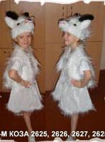Карнавальный костюм Козочка меховой 3-5 лет