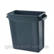 Контейнер пластиковый для отходов, мусора 60 л 067060 Stalgast