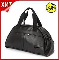 Мужская спортивная сумка Найк из эко кожи для тренировок, Дорожные спортивные сумки Nike через плечо для зала
