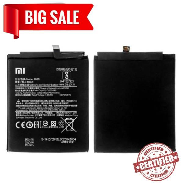 "Акумулятор ""Original"" Xiaomi Mi9SE (BM3M) 2970 mAh"