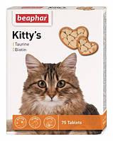 Beaphar (Беафар) Витаминизированное лакомство для кошек с таурином и биотином Kitty 75таб
