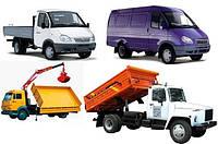 Перевозки, доставка 0682936411, 0957019129, 0634567594