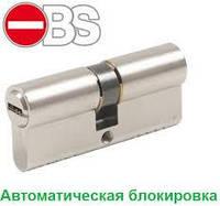 Цилиндровый механизм Kale OBS-B 62mm.(26*10*26)