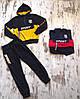 Спортивный костюм для мальчиков двойка Sincere 134-152 p.p.