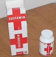 Капсулы для суставов (Суставин) Sustawin