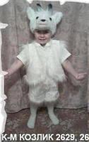 Карнавальный костюм Козлик белый меховой 3-5 лет