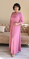 Женское нарядное платье в пол из качественной ткани большого размера розовый