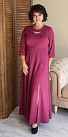 Женское нарядное платье в пол из качественной ткани большого размера т.малиновый