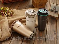 Термокружка термочашку термос для напоїв Starbucks 500 мл, фото 3