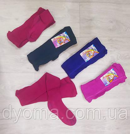 Колготки дитячі малюки 511 кольорові 17-21 розмір, фото 2