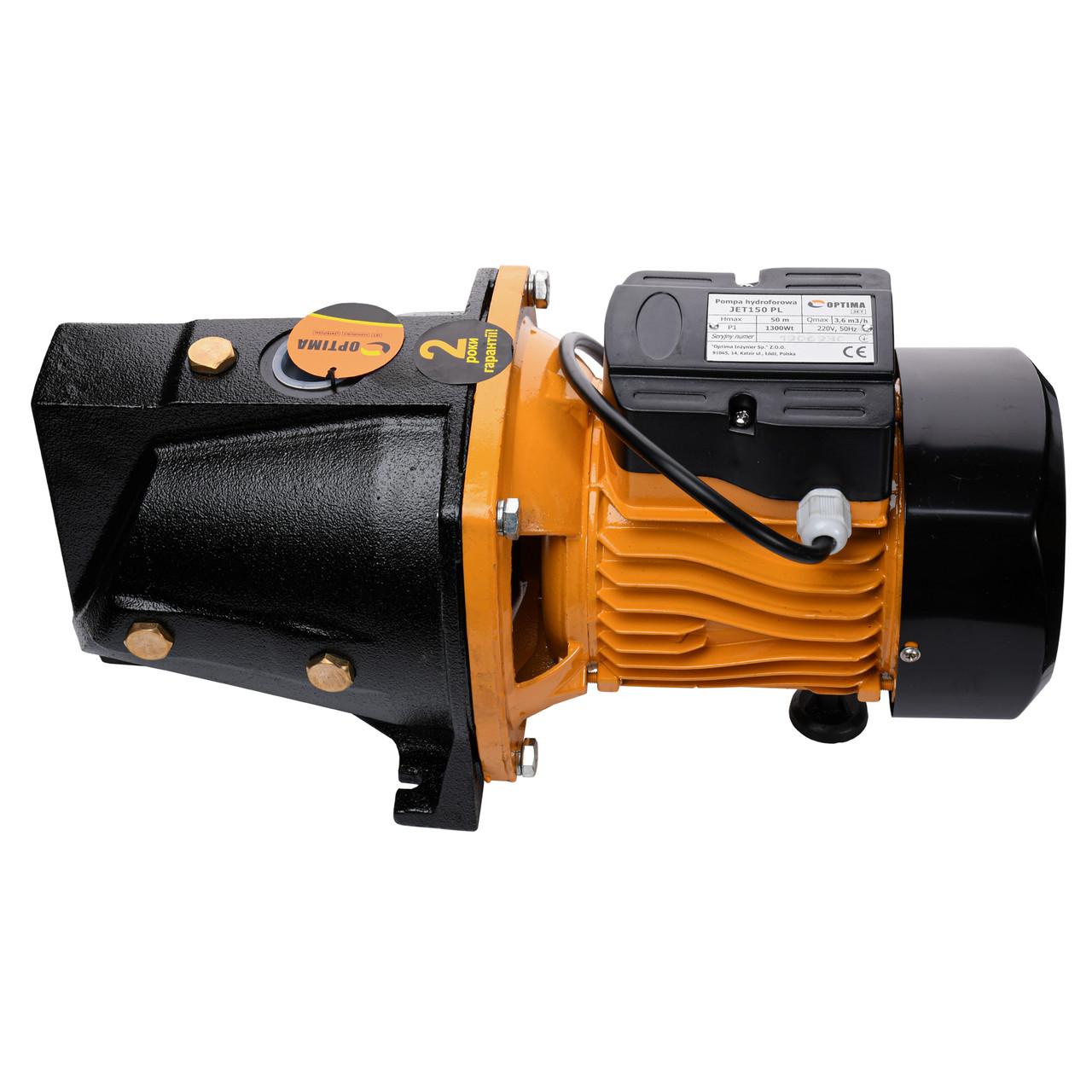 Насос центробежный Optima JET150-PL 1,3кВт чугун длинный