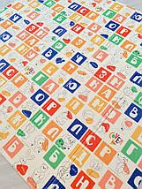 Дитячий розвиваючий двосторонній термо килимок №6, Алфавіт і Дороги, розмір 200х180х1см, фото 3