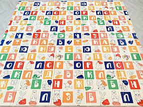 Дитячий розвиваючий двосторонній термо килимок №6, Алфавіт і Дороги, розмір 200х180х1см, фото 2