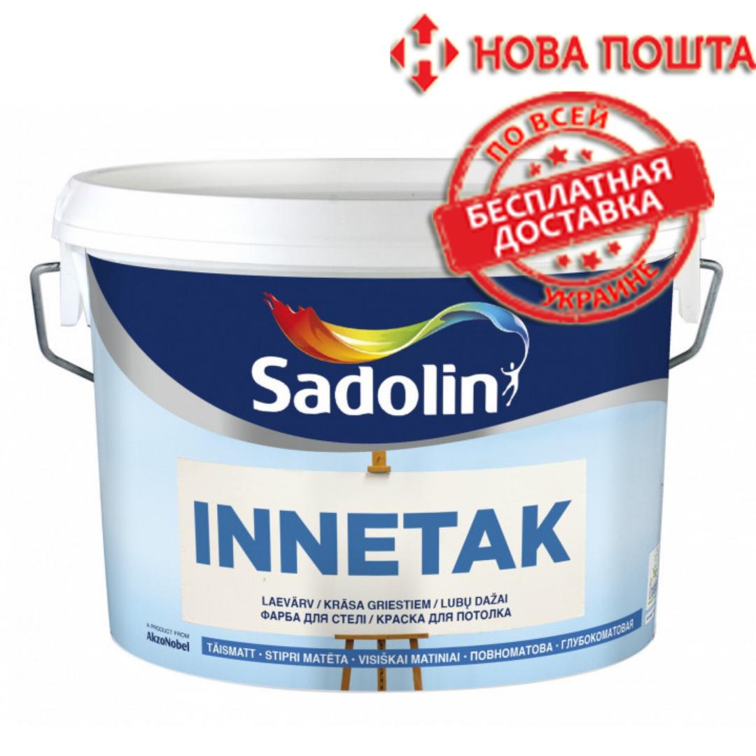 Глубокоматовая краска для потолка Sadolin Innetak 5л