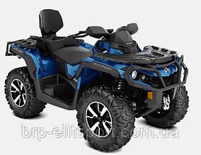 Outlander MAX LTD 1000R Oxford Blue