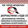 Патрубок радіатора КРАЗ прав. (пр-во АвтоКрАЗ) 6437-1303038-10