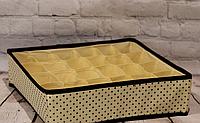 Органайзер кофр для нижнего белья 20 секций 32×32×9 см., фото 1