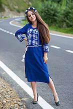 Класичне благородного синього кольору вишите плаття «Паперова Лілія»