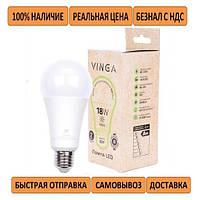 ЯСКРАВА Лампочка Vinga VL-A67E27-184L-HLE LED 18W 220V цоколь E27 (еквівалент 200Вт)