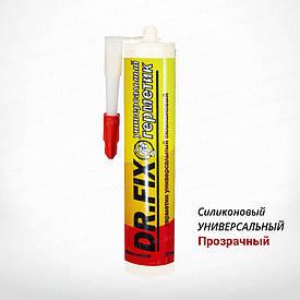 Силиконовый герметик Dr. Fix универсальный прозрачный, купить в Киеве