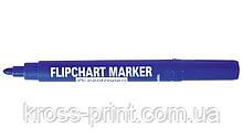 Маркер для флипчарта 2,5мм Centropen 8550 синий пулевидный 10шт/уп