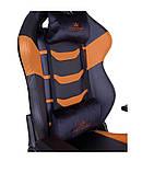 Геймерское кресло Hexter (Хекстер) RC R4D TILT MB70 02 black/orange, фото 5