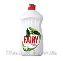 Засіб для миття посуду Fairy 500мл Зелене яблуко 21шт/уп