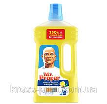 Моющее средство для уборки Мистер Пропер Лимон 1л жидкий 12шт/уп