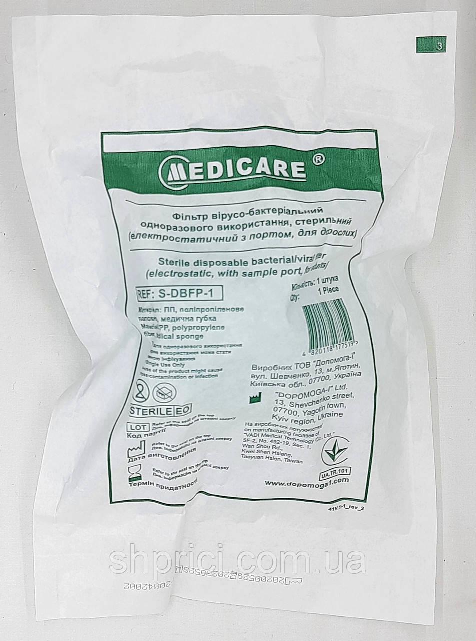 Фильтр дыхательный вирусо-бактериальный для взрослых електростатический з портом/ Medicare