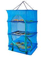Сітка для сушіння овочів, фруктів, ягід, риби на 3 полиці синя, 40х40х60 см (сітка для сушіння риби, фруктів), фото 1