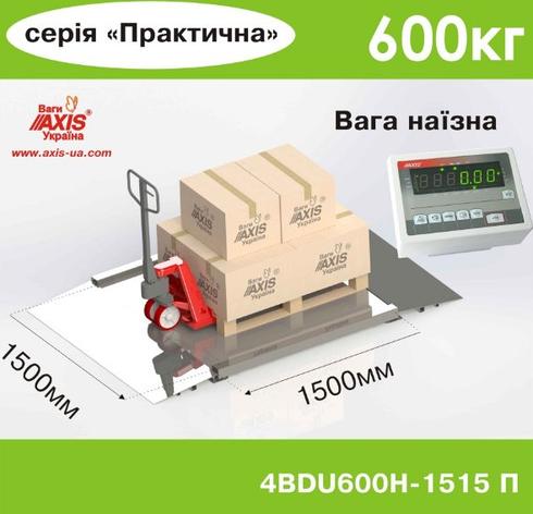 Весы наезные 4BDU600Н-1515-П Практический, фото 2