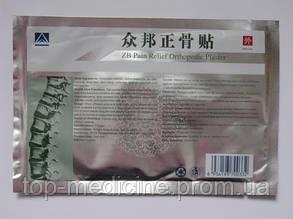 Ортопедический пластырь BANG DE LI