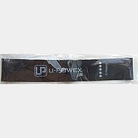 Поштучно! Оригинал Фитнес резинки U-powex Черная 22 кг