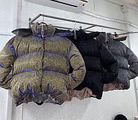 Дутая женская куртка с блестящим напылением