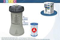 Насос фильтрующий картриджный мощность 2006 л/час для бассейнов до 8500 литров Intex 28604 58604