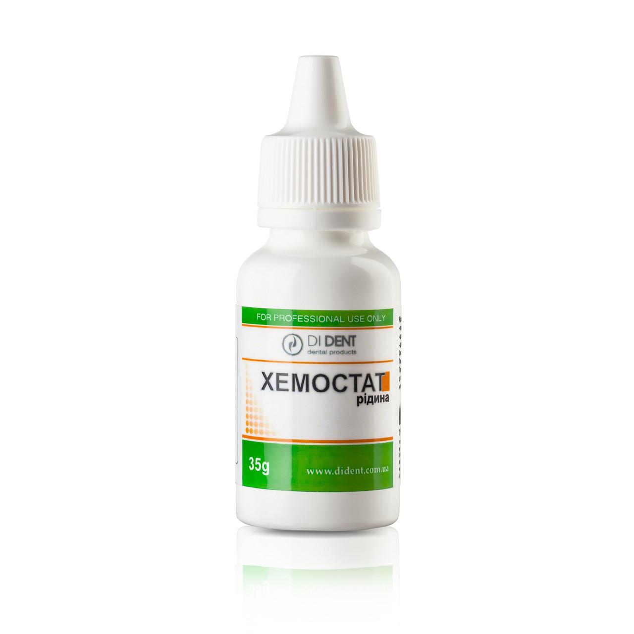 ХЕМОСТАТ Жидкость для ретракции десны и гемостатики, 35г, тм Дидент