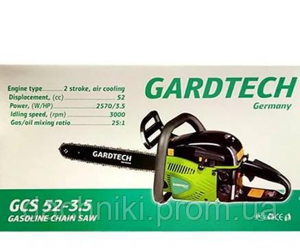Бензопила Gardtech GCS 52-3.5 (2шины 2цепи. металл), фото 2