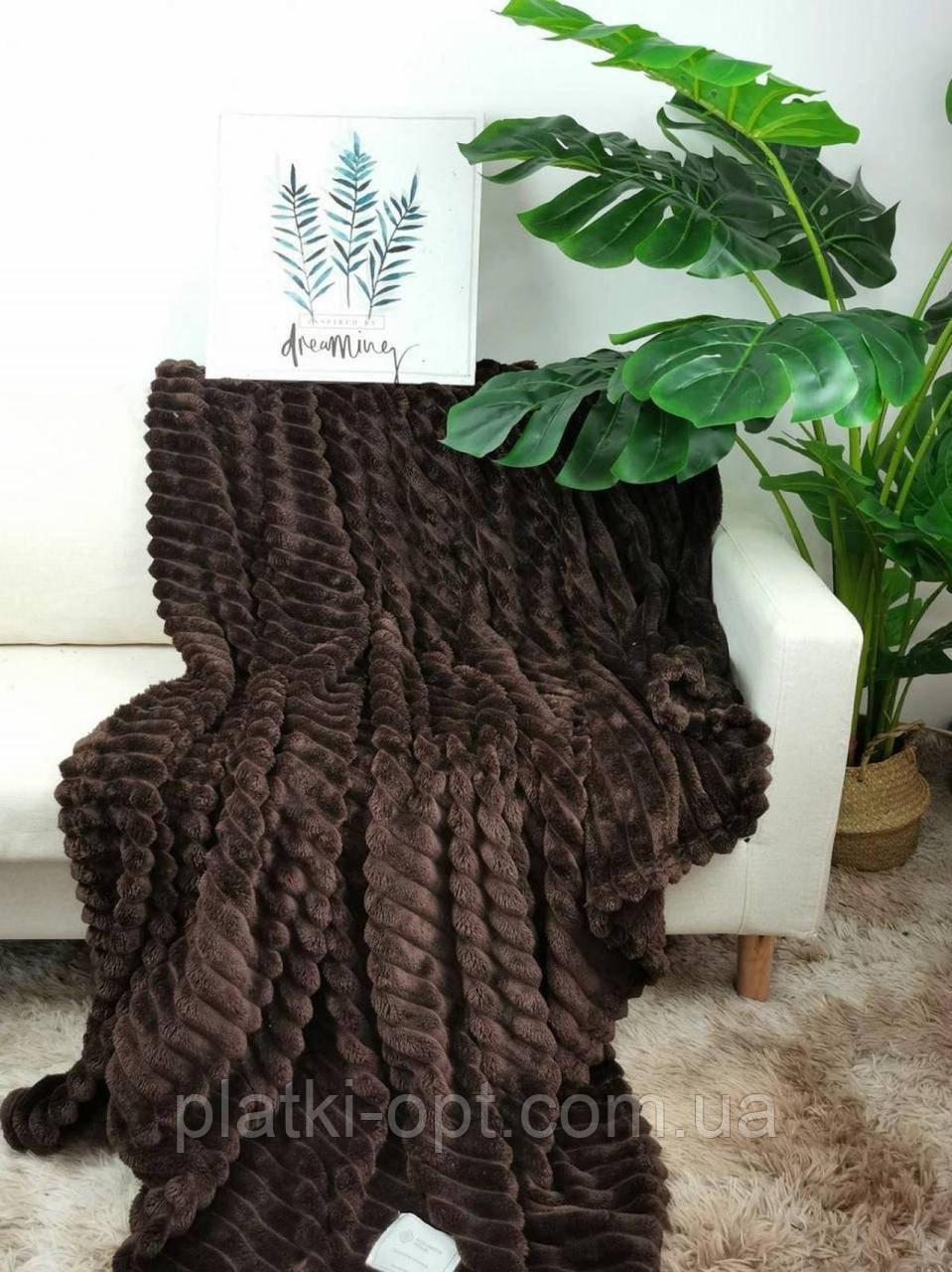 Покрывало велюровое полоса (коричневое) 200х220 см