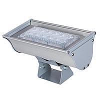 Енергозберігаючі світлодіодні світильники.