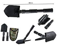 Тактическая складная саперная лопата Helikon-Tex (KG-78)