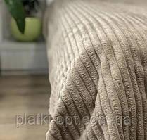 Покрывало велюровое полоса (серо-коричневое) 200х220 см
