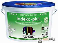 Caparol TM Indeko-plus интерьерная краска 2-го класса влажного истирания , 10 л (Капарол Тм Индеко-плюс)