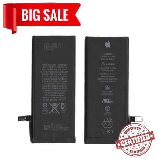 Акумулятор Prime iPhone 6S (1715 mAh)