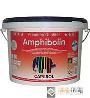 Caparol TM Amphibolin(Капарол ТМ Амфиболин)универсальная краска класса E.L.F. для покраски  10 л